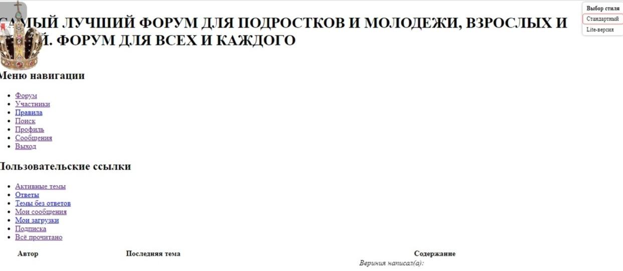 https://pp.userapi.com/c830408/v830408155/13a1ce/_aq0VPCK_cA.jpg