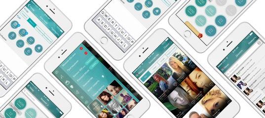 Кейс по разработке мобильного приложения Рулав под iOS