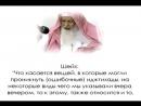 Кто заменил часть законов шариата по ошибке -не кафир - Шейх Ибн Джибрин