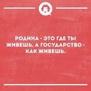 Алексей Крикливый фото #1