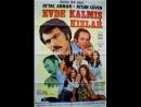 Evde Kalmış Kızlar (1975) - Türk Filmi (Aytaç Arman _ Aysun Güven)