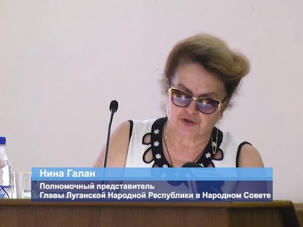 ГТРК ЛНР. Изменения в статью 21 Закона Луганской Народной Республики «Об обороне»