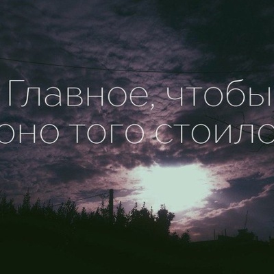 Коля Нижегородцев