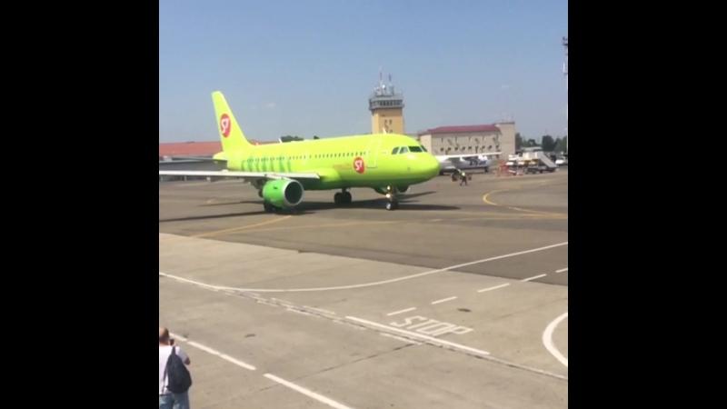 ГОТОВ к Взлёту Airbus A319 S7 Airlines