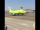ГОТОВ к Взлёту Airbus A319 S7 Airlines