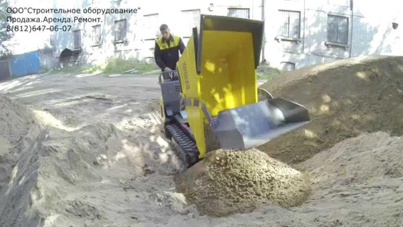 Думпер гусеничный DT08 Dumper DT08