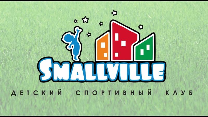 Конкурс Smallville