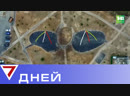 Жители Казани решили организовать первый в городе тематический дворик. 7 дней | ТНВ