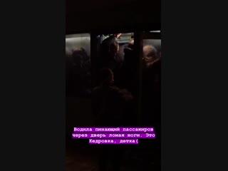 Транспорт Кедровка 2ч