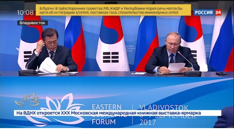 Новости на Россия 24 Путин Россия готова развивать трехсторонние проекты с Южной Кореей и КНДР
