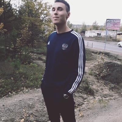 Степан Карякин