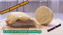 Рецепт Очень сочной куриной грудки в духовке с отличным маринадом из имбиря и лимона Для праздника