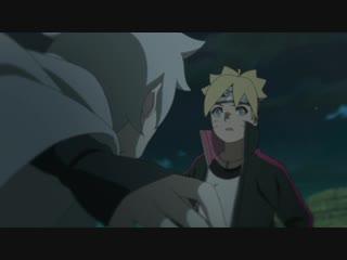 Боруто 81 серия 1 сезон [HD 720p] (Новое поколение Наруто, Boruto Naruto Next Generations, Баруто) RAW