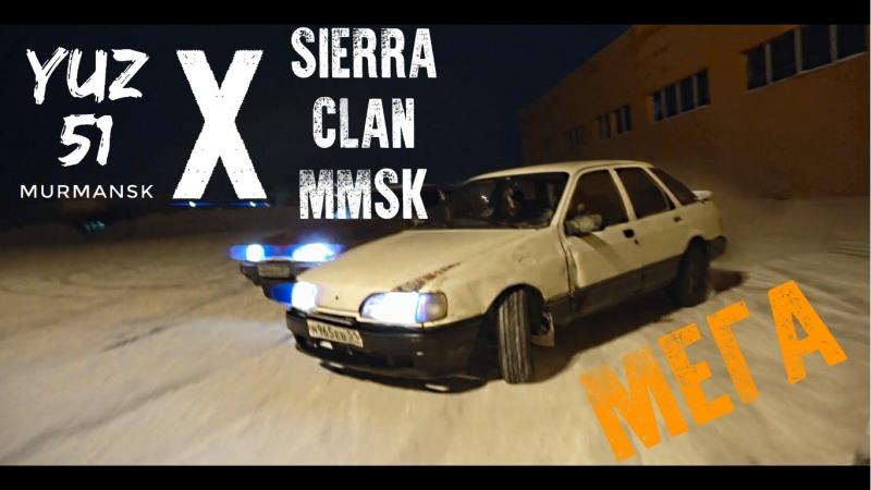 | МЕГА | SIERRA CLAN MMSK | YUZ 51 |