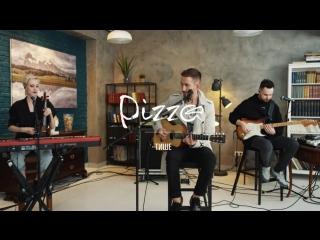 Премьера. Pizza (Пицца) - Тише (Акустика).mp4