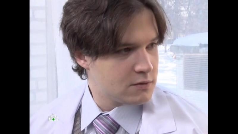 Прокурорская проверка 3 серия - Врачи-убийцы (30.03.2011)