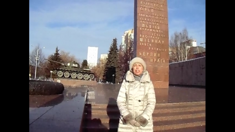 Елена Зырянова поздравляет мужчин Коми-Пермяцкого округа с 23 февраля