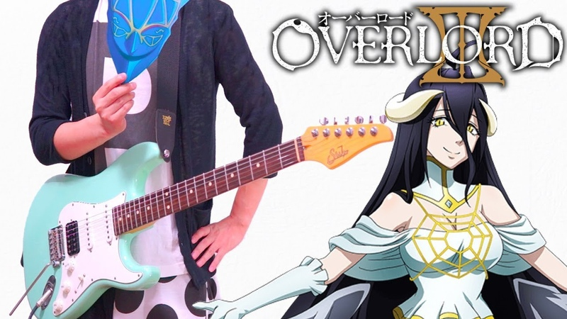 Overlord III OP VORACITY (Guitar Cover) オーバーロード3 ギターで弾いてみた