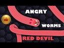 Злые червяки Ио - Angry Worms Io / Красный дьявол / Слизарио / Вормейте / Вормикс
