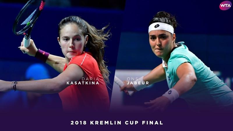 Daria Kasatkina vs. Ons Jabeur | 2018 Kremlin Cup Final | WTA Highlights Кубок Кремля