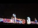 Световое шоу Россия Царицыно
