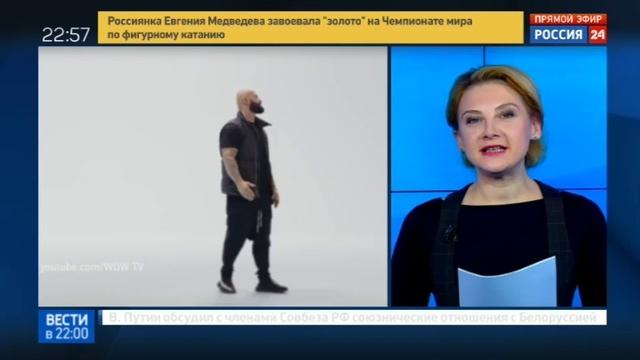 Новости на Россия 24 • Новая песня Джигана похожа на Тает лед: кто у кого позаимствовал?