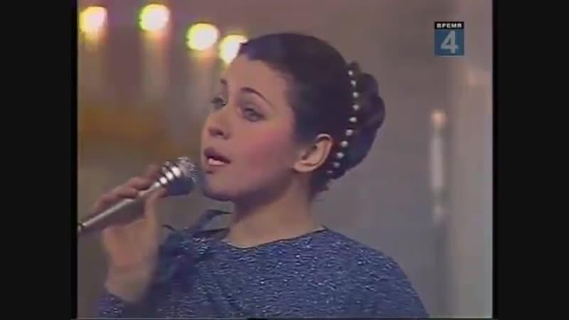Валентина Толкунова Куда бегут года 1984г