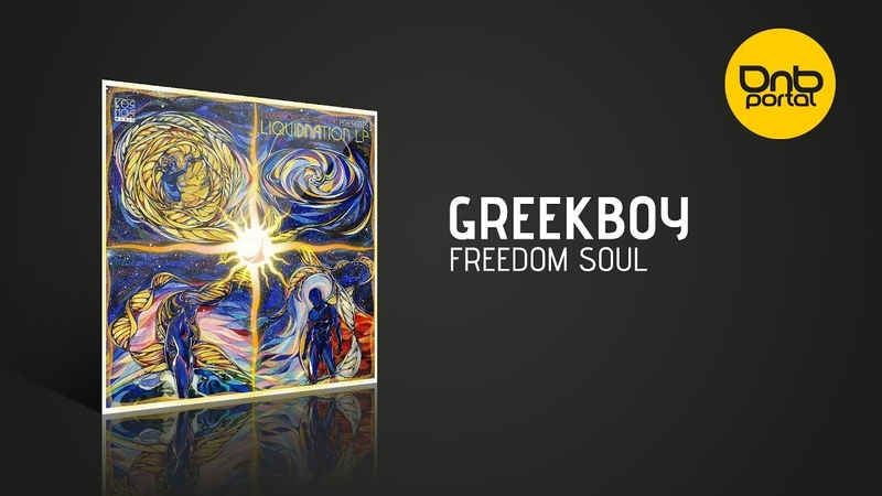 Greekboy - Freedom Soul [Kos.Mos.Music]