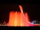 Шоу поющих фонтанов (экспонат). Сочи, Олимпийский парк