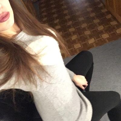 Ксения, 19 лет, Москва