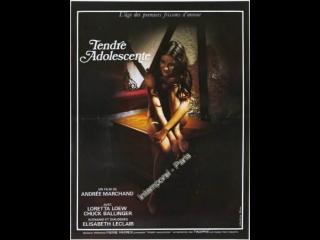 Первый опыт _ Tendre adolescente (1987) Франция