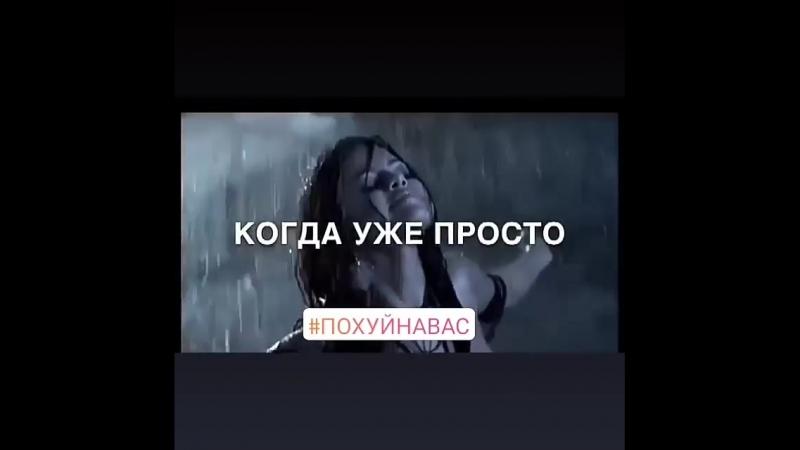 Bolno_do_smerti_Bil-Li3HRy5.mp4