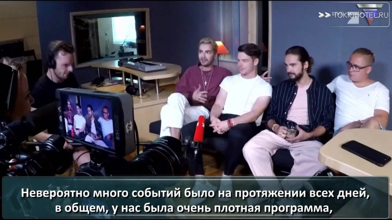RED VOM 02 08 2018 Hier zeigt Tom Kaulitz sein Liebestattoo für Heidi с русскими субтитрами