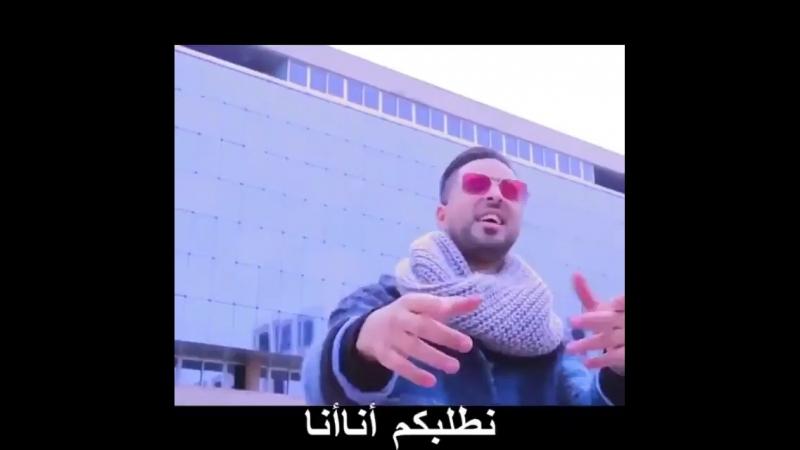 Очередной арабский вариант mi gna 🤗😍