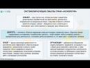 Live Смысловая грамматика будущего Лекция 2
