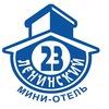 Мини-Отель Ленинский 23
