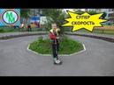 Тест драйв самоката скутер!Миша гоняет по лужам на большой скорости!(видео для детей)/Мульти Мишка