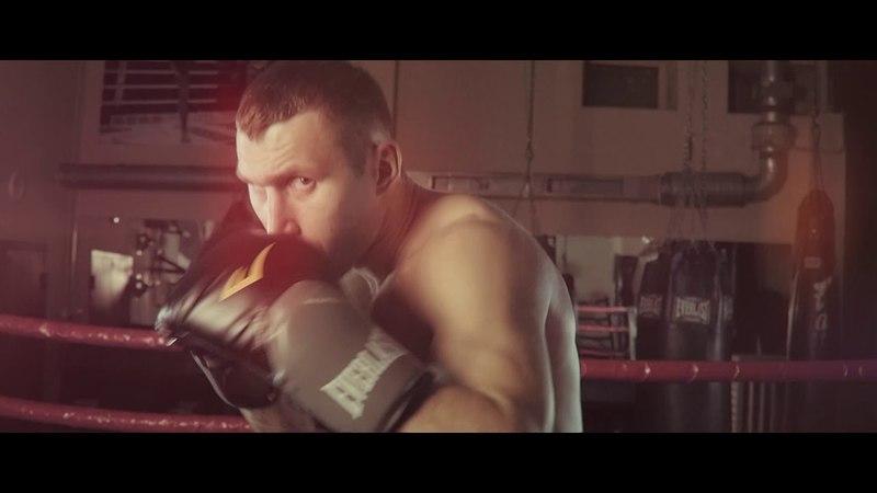 Бокс - моя жизнь. Промо Андрей Сироткин.
