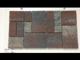 Тротуарная плитка Тракт фактурный колор-микс грандж Ландшафт