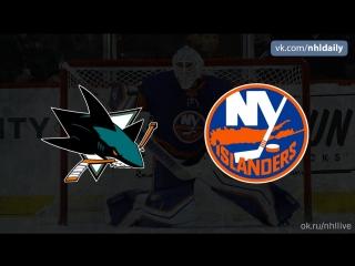 San Jose Sharks – New York Islanders, 08.10.2018