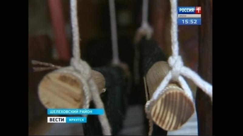Зов предков. Бывший железнодорожник из Шелеховского района возрождает старинное ремесло