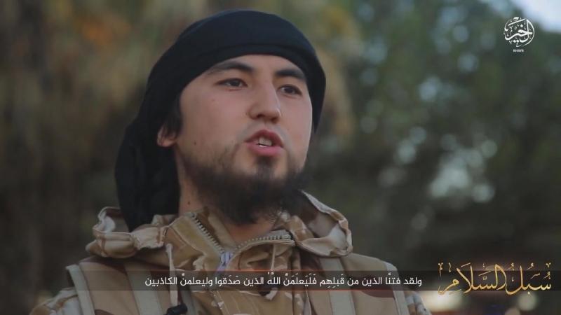 Обращение казахских боевиков запрещенной организации (видео сделано террористом)