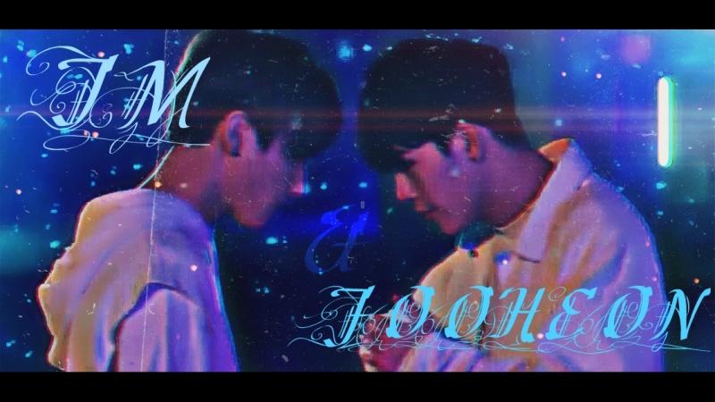 I M A N D J O O H E O N ( IM and Jooheon ) (Monsta X)