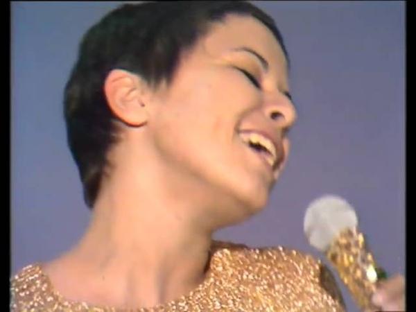 Elis Regina (1969)