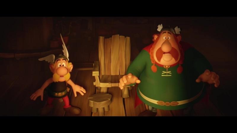 Астерикс и тайное зелье - Первый трейлер