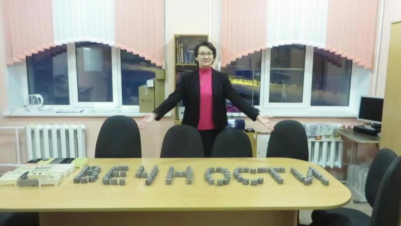 Поздравление от школы Дворца культуры с юбилеем!