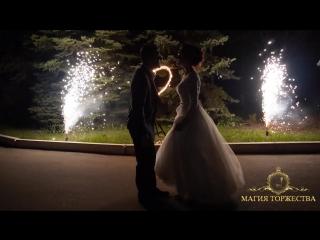 WEDDING DAY - Александра и Ангелины (21 апреля 2018 г.)