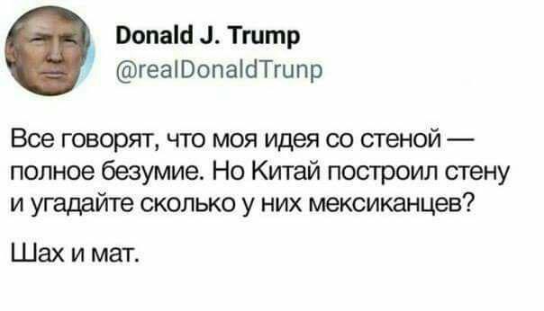 Шах и мат! %)