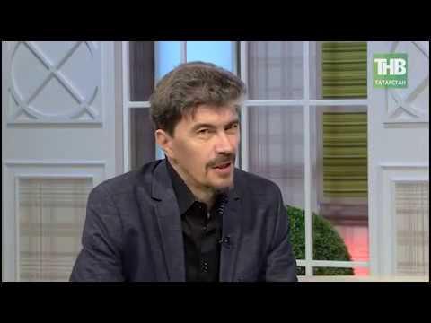 Педагог Науруза Александр Вислов в гостях передачи Здравствуйте