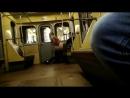 Секс в метро Нижнего Новгорода это не шутки